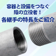 ferrule-related_pages-2
